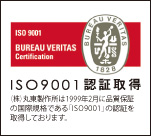 iso_03